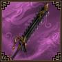 Espada Dente-de-Serra+ [60 Dias]